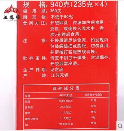 中华老字号无锡特产三凤桥酱排骨礼盒940g肉类零食小吃年货食品