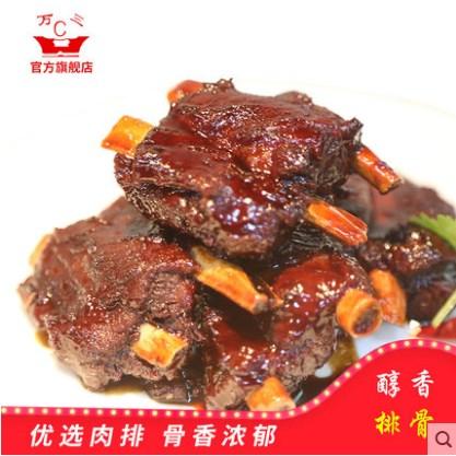 周庄特产万三醇香肉排无锡酱排骨380克红烧排骨小排零食小吃肉类