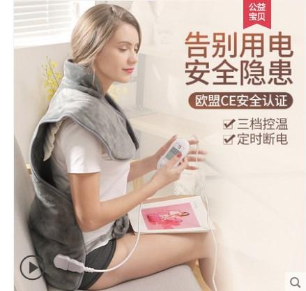 肩颈椎热敷包粗盐大粒盐包热敷袋电加热盐袋理疗袋海盐子艾灸家用