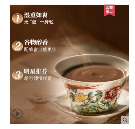 老金磨方红豆薏米粉薏仁粉代餐粉粥早餐食品五谷杂粮营养粗粮冲饮