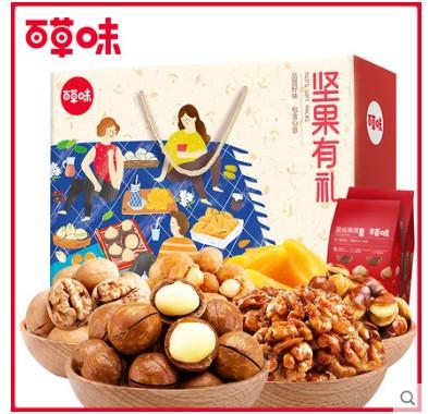 百草味坚果大礼包1612g/9袋 送礼干果礼盒零食果仁组合每日混合装