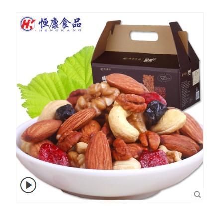 恒康食品 坚果加25g*20包 每日坚果 原味混合坚果仁 果干礼盒装