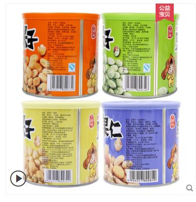 天兴隆综合果仁每日坚果1248g整箱休闲零食小吃混合装罐豆果子