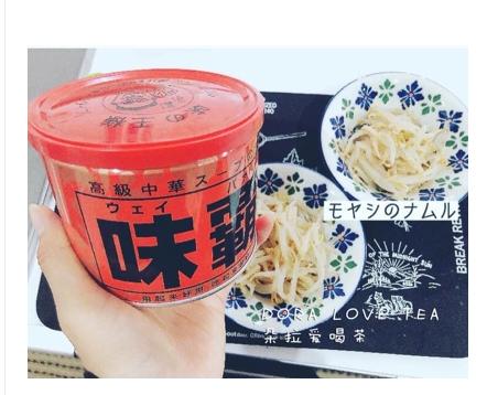 日本本土代购味霸味爸复合调味料做菜神器味精鸡精高汤无添加500g